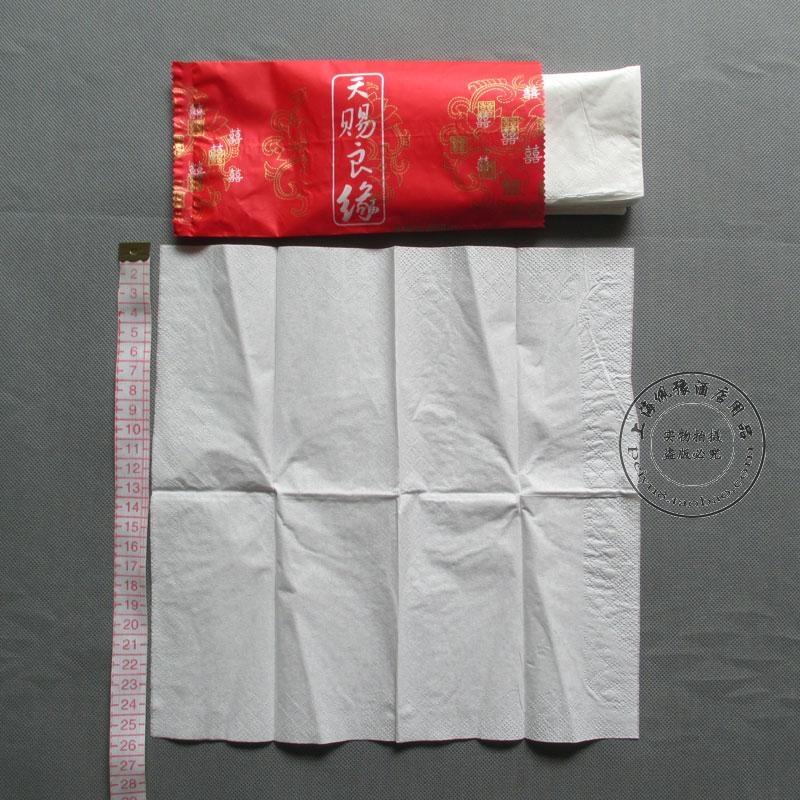 定做印刷印logo干纸巾 面巾纸钱袋式广告 荷包式折叠式手帕小包纸